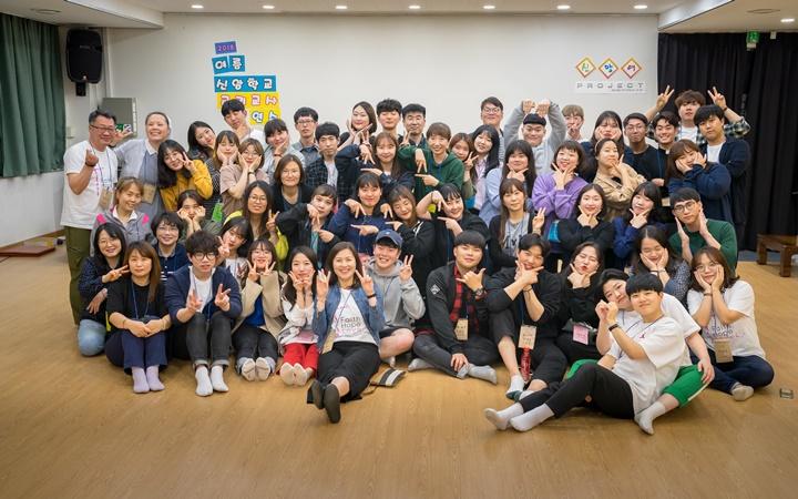 2018 여름신앙학교 교리교사 연수 2차 1.jpg