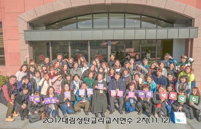 대림성탄2차최종단체사진.jpg