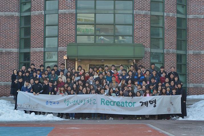 2015 청년신앙학교.jpg