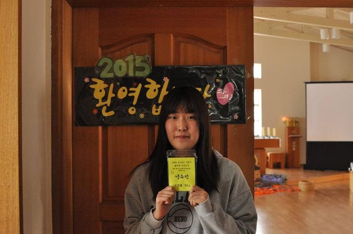 2015춘가대연피정 (226).JPG