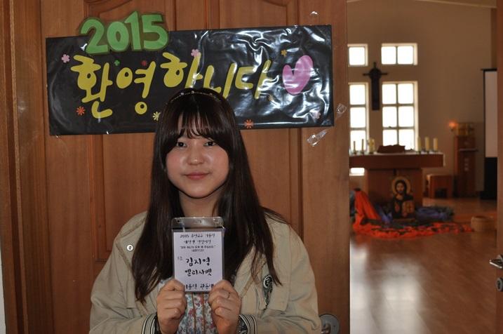 2015춘가대연피정 (217).JPG