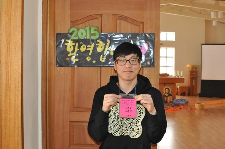 2015춘가대연피정 (241).JPG