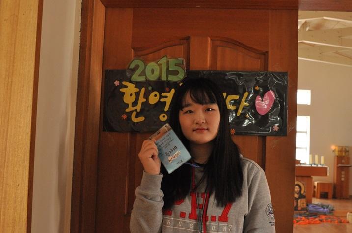 2015춘가대연피정 (228).JPG