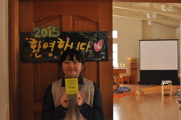 2015춘가대연피정 (225).JPG