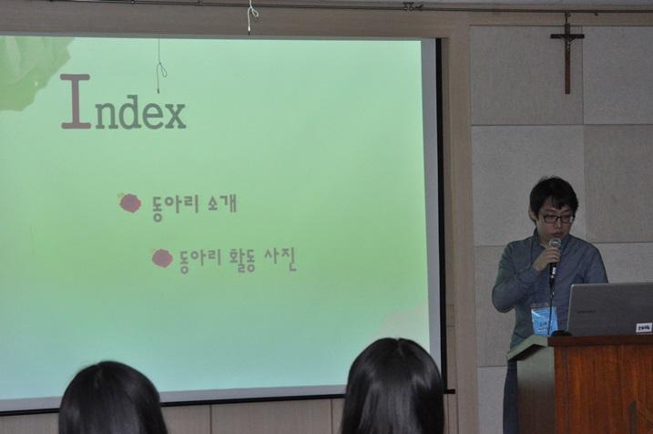 2015춘가대연피정 (115).JPG