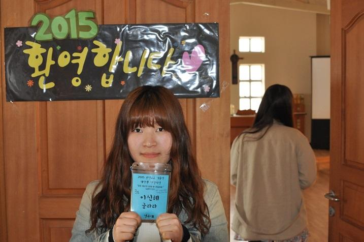 2015춘가대연피정 (218).JPG