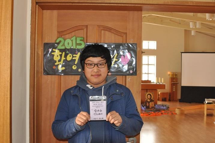 2015춘가대연피정 (238).JPG