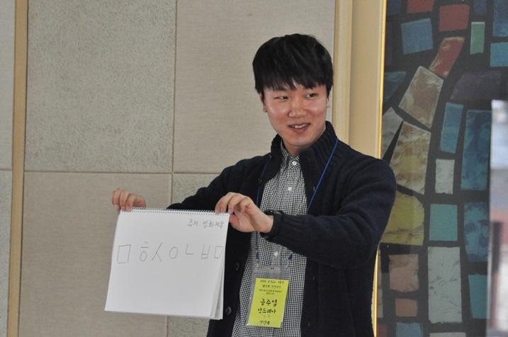2015춘가대연피정 (43).JPG