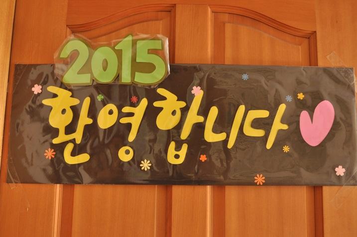2015춘가대연피정 (2).JPG