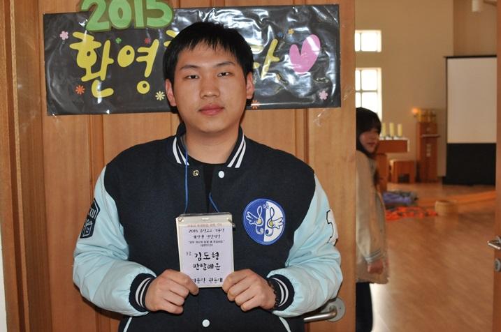 2015춘가대연피정 (219).JPG