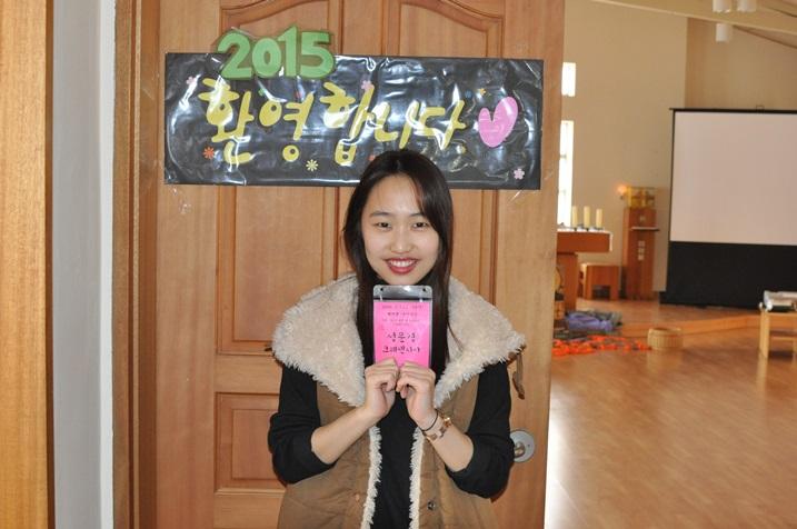 2015춘가대연피정 (222).JPG