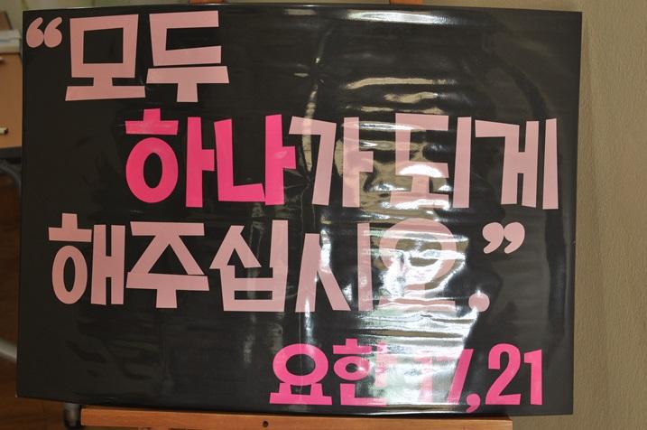 2015춘가대연피정 (1).JPG