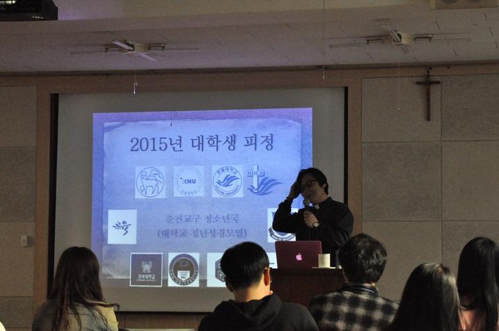 2015춘가대연피정 (49).JPG