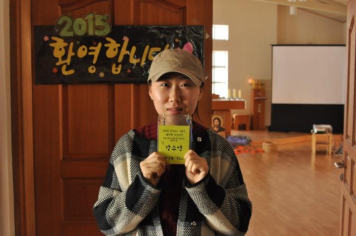 2015춘가대연피정 (224).JPG