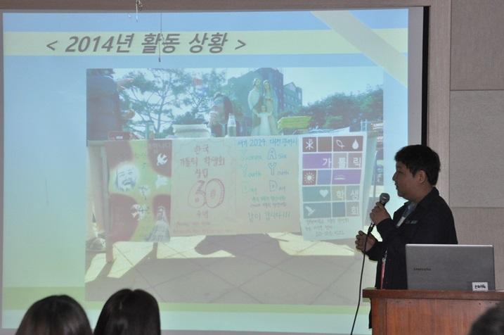 2015춘가대연피정 (109).JPG