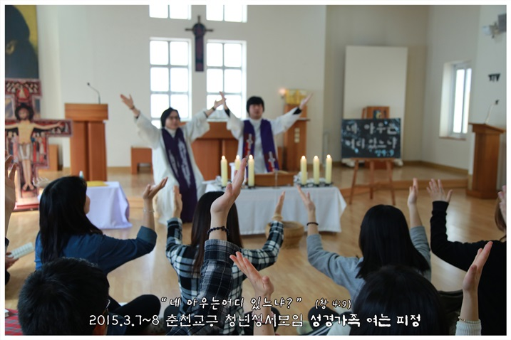 2015_0308_8_파견미사 (15).jpg