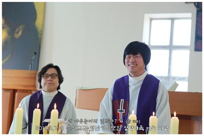 2015_0308_8_파견미사 (18).jpg