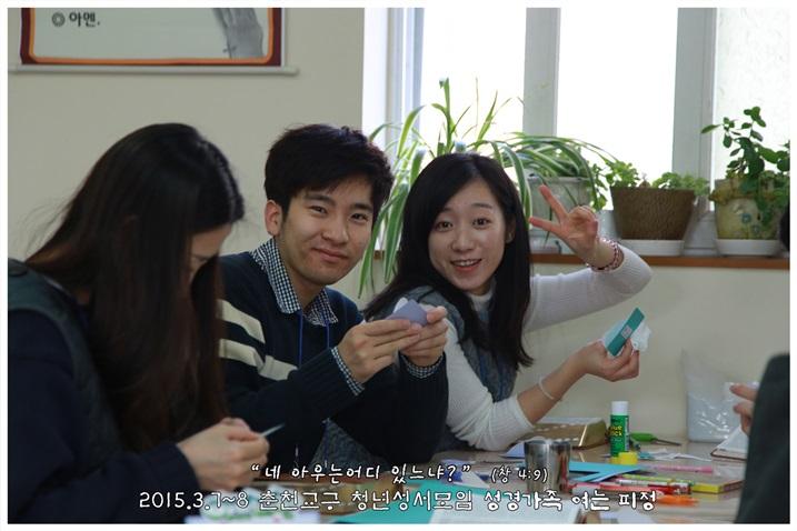 2015_0308_7_손으로 하는 기도 (9).jpg