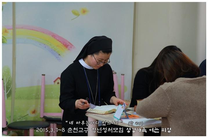 2015_0308_7_손으로 하는 기도 (6).jpg