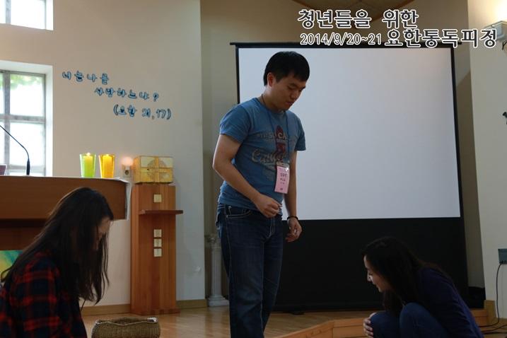20140921_요한통독_6_파견미사 (67).jpg
