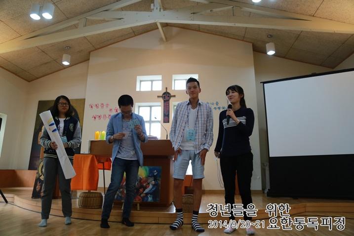 20140921_요한통독_6_파견미사 (50).jpg