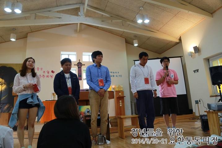 20140921_요한통독_6_파견미사 (43).jpg