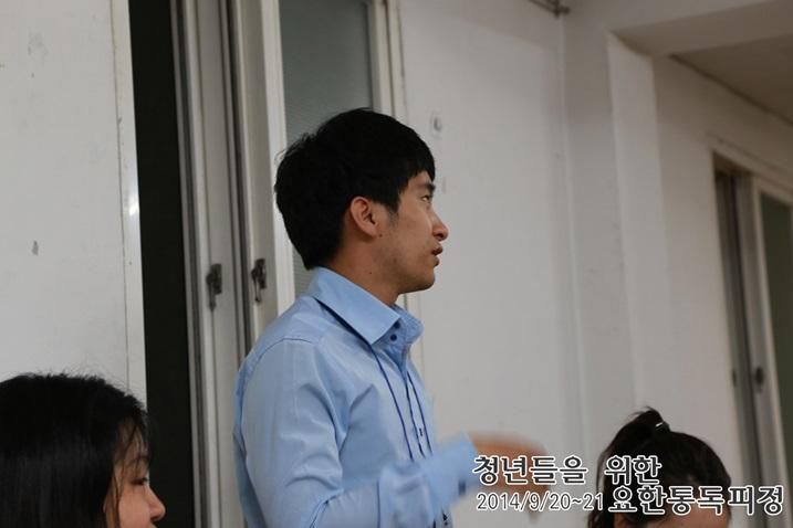 20140920_요한통독_7_강의 (14).jpg