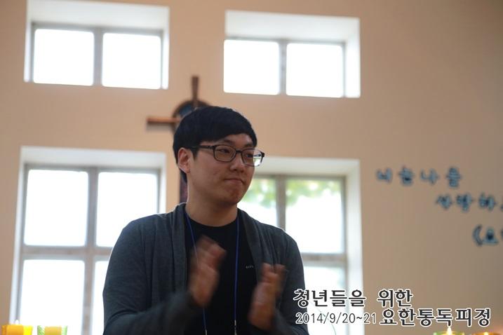 20140921_요한통독_6_파견미사 (39).jpg
