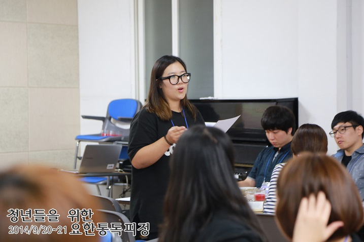 20140920_요한통독_7_강의 (18).jpg