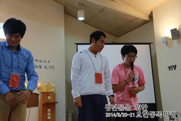 20140921_요한통독_6_파견미사 (42).jpg