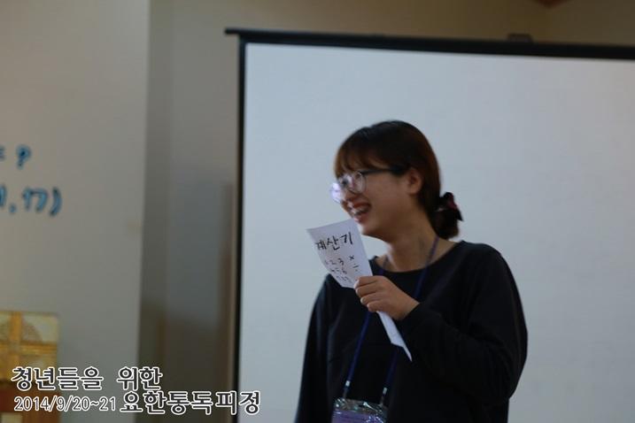 20140921_요한통독_6_파견미사 (35).jpg