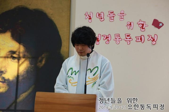 20140921_요한통독_6_파견미사 (5).jpg