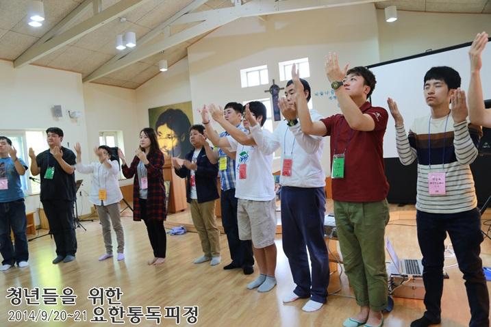 20140921_요한통독_2_십자가춤 (20).jpg