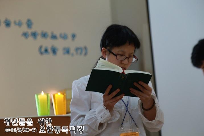20140921_요한통독_6_파견미사 (21).jpg