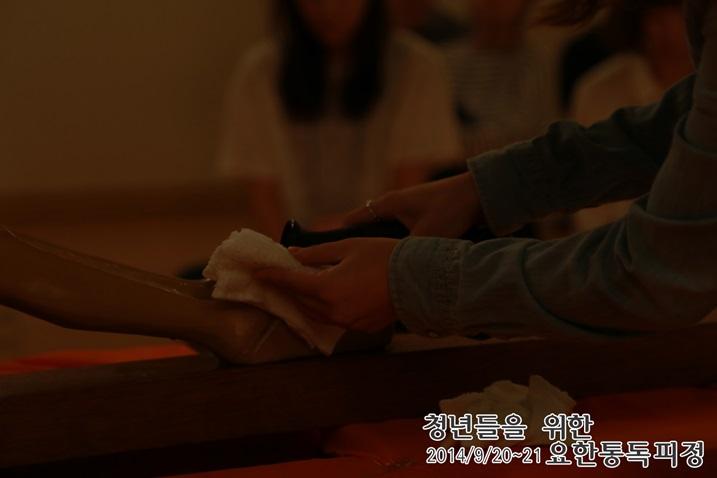 20140920_요한통독_9_향유옥합 (20).jpg
