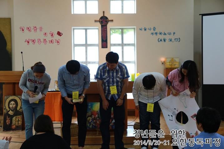 20140921_요한통독_6_파견미사 (25).jpg