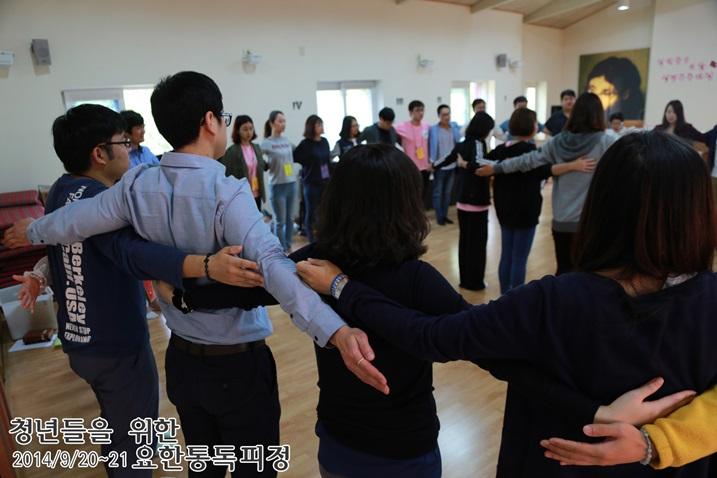 20140921_요한통독_2_십자가춤 (24).jpg