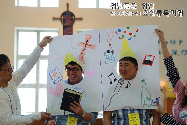 20140921_요한통독_6_파견미사 (26).jpg