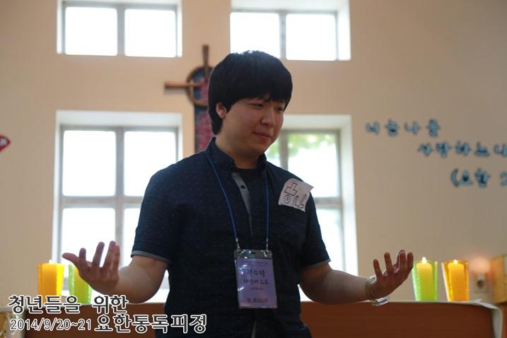20140921_요한통독_6_파견미사 (37).jpg