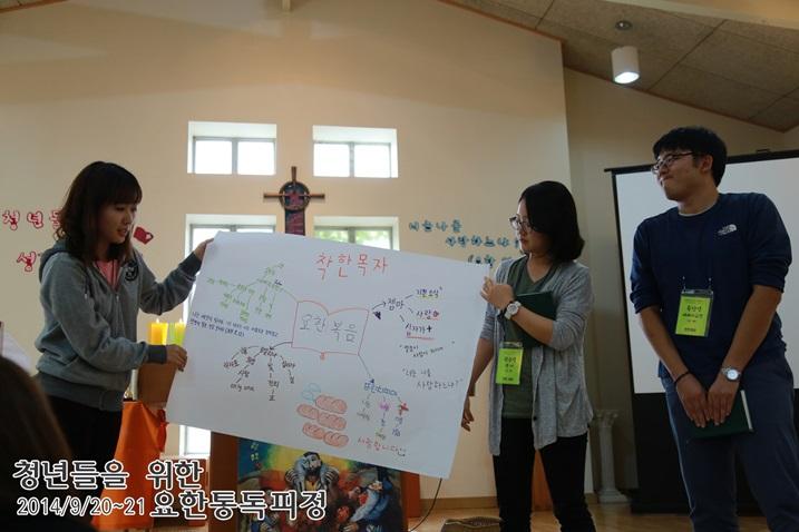 20140921_요한통독_6_파견미사 (61).jpg