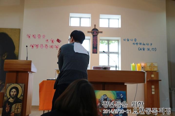 20140921_요한통독_6_파견미사 (41).jpg