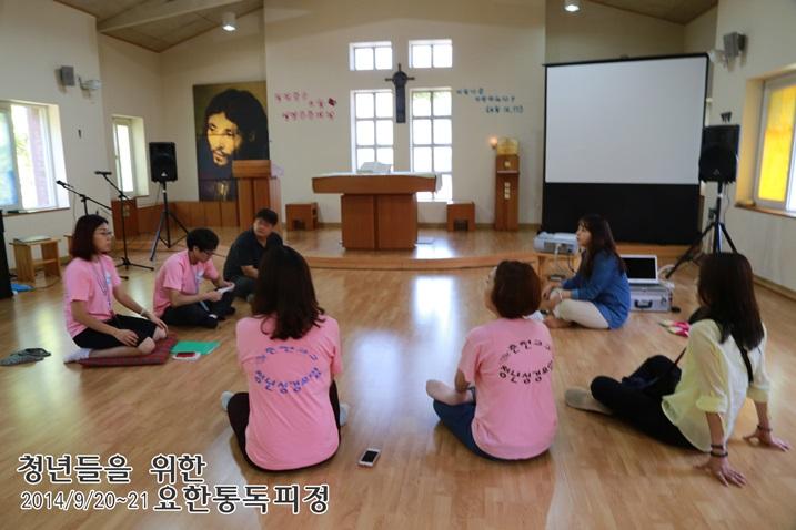 20140920_요한통독_1_준비모임 (1).jpg