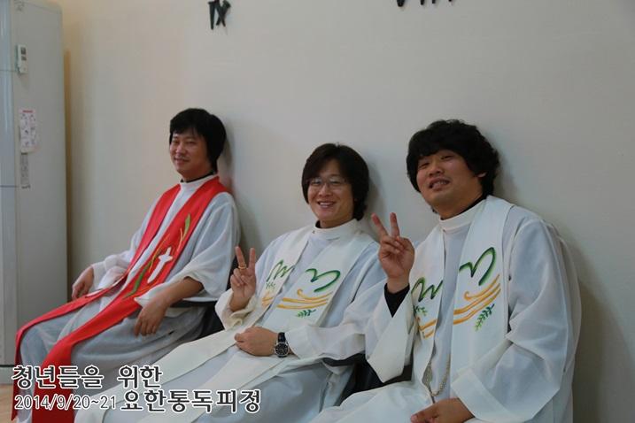 2014092021_요한통독 (10).jpg