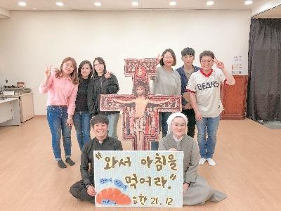 17. 그룹별사진 (13).jpg