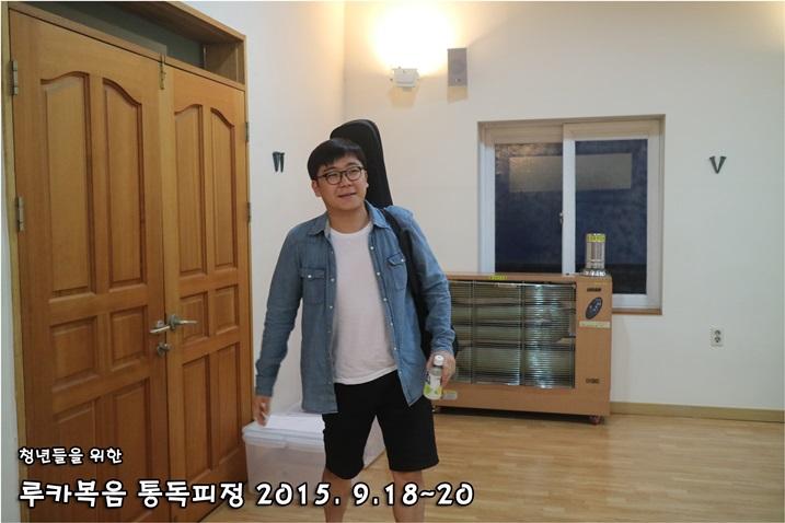 루카복음 통독피정_2015_0918 (37).JPG
