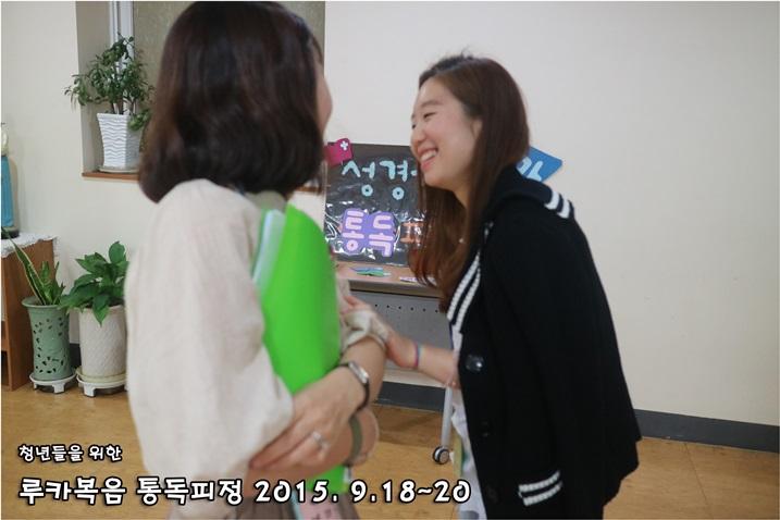 루카복음 통독피정_2015_0918 (41).JPG