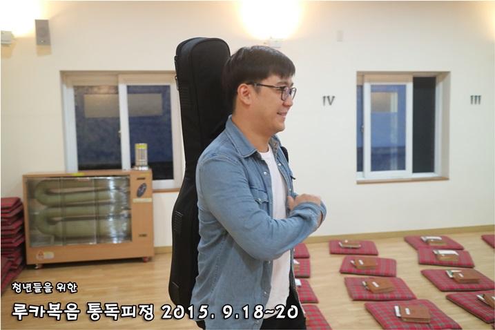 루카복음 통독피정_2015_0918 (38).JPG