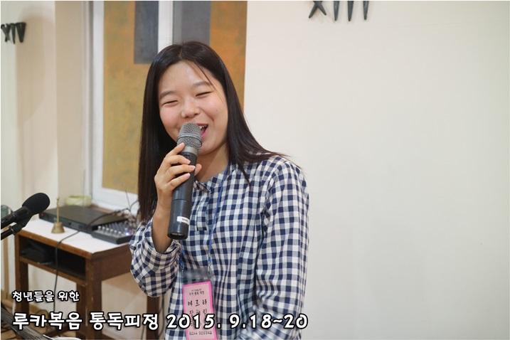 루카복음 통독피정_2015_0918 (34).JPG