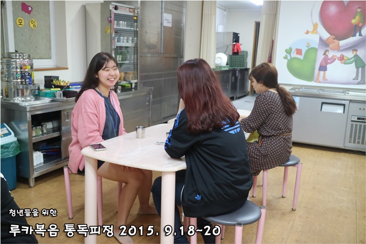 루카복음 통독피정_2015_0918 (19).JPG