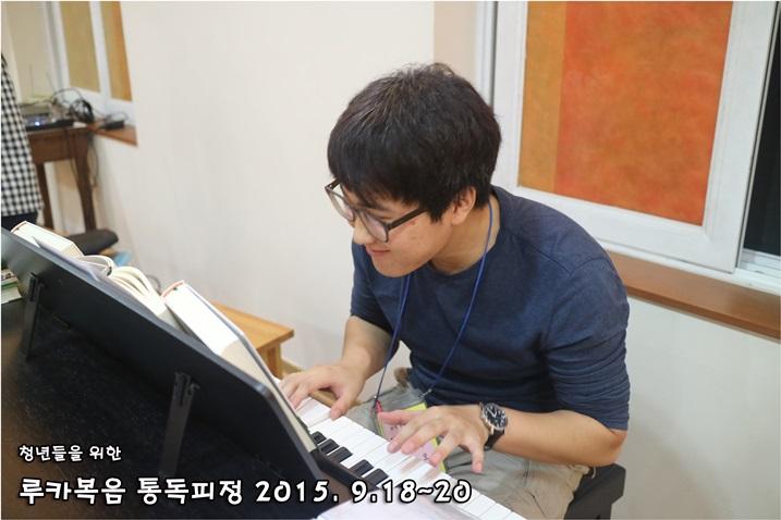 루카복음 통독피정_2015_0918 (36).JPG